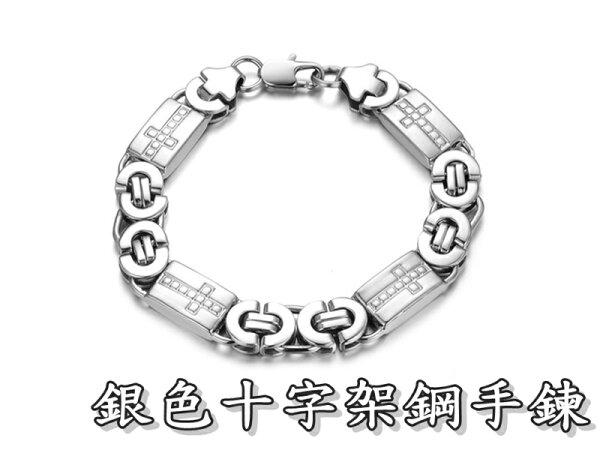 《316小舖》【N184】(優質精鋼手鍊-銀色十字架鋼手鍊-單件價 /百搭配件/防水手鍊/韓系風格/流行鋼飾)