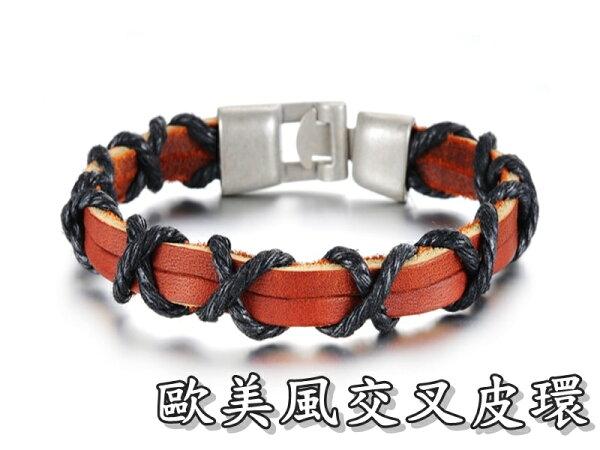 《316小舖》【Q114】(高級真皮手環-歐美風交叉皮環-單件價 /交叉造型皮環/真皮環/戀人禮物/耶誕節禮物)