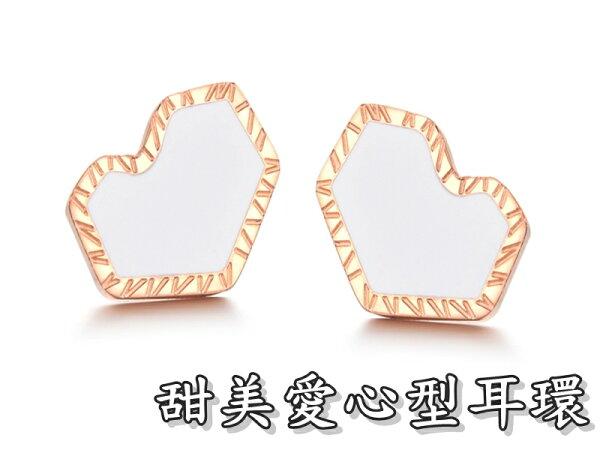 《316小舖》【S65】(優質精鋼耳環-甜美愛心型耳環-單邊價 /愛心耳環/心型耳環/女性流行飾品/百搭配件/甜美耳環)