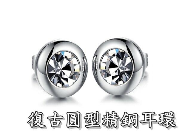 《316小舖》【S73】(優質精鋼耳環-復古圓型精鋼耳環-單邊價 /圓形耳環/圓型耳環/復古耳環/好友禮物/生日禮物)