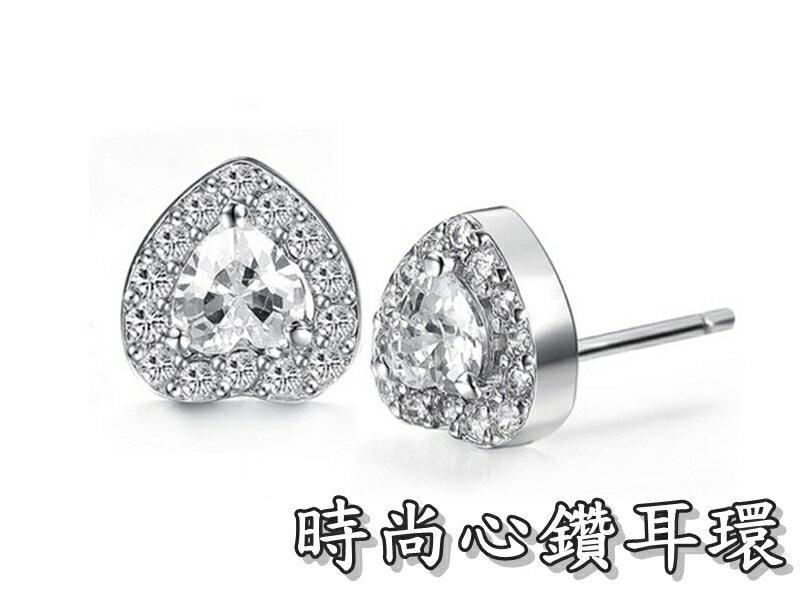 ~316小舖~~TS14~^(925銀白金耳環~ 心鑽耳環~一對價 925銀耳環 925純