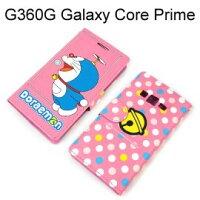 小叮噹週邊商品推薦Doraemon 側翻支架皮套 [粉] Samsung G360G Galaxy Core Prime 小奇機 哆啦A夢 小叮噹【台灣正版授權】