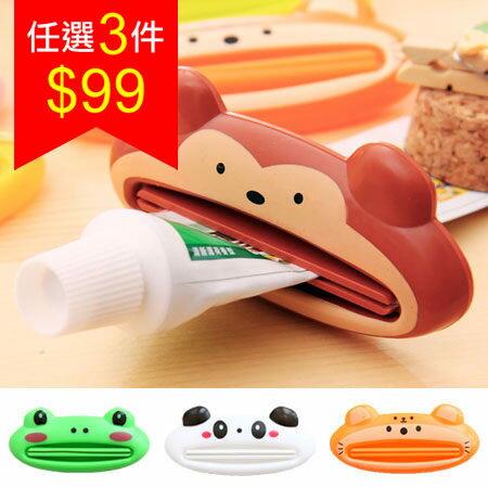 卡通動物造型擠牙膏器 (隨機出貨) 擠牙膏器 擠牙膏 創意多功能自動擠牙膏【N100578】