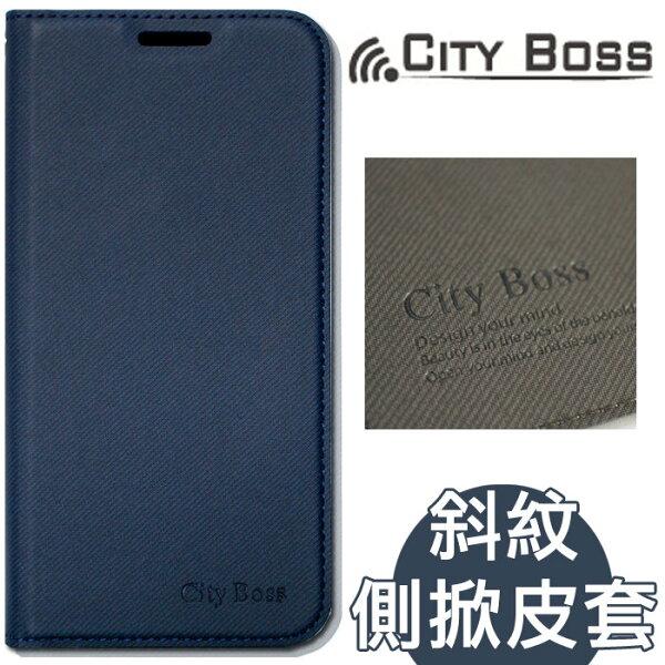 CITY BOSS 斜紋系列*6.8吋 ASUS ZenFone 3 Ultra/ZU680KL 華碩 手機 側掀 皮套/磁扣/側翻/保護套/背蓋/支架/軟殼/手機殼/保護套
