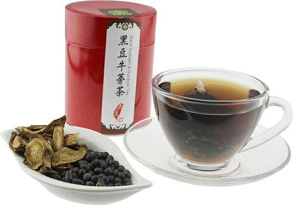 黑豆牛蒡茶(時尚金屬罐)