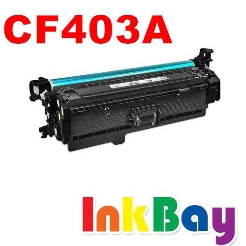 HP CF403A / No.201A 紅色相容碳粉匣【適用】M252dw / M252n / M277dw
