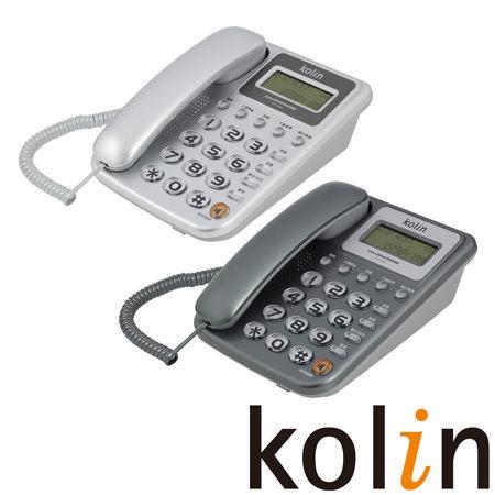 【威利家電】KOLIN歌林 來電顯示電話 KTP-1102L