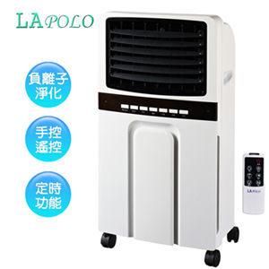【威利家電】 【分期0利率+免運】LAPOLO藍普諾 負離子遙控冰冷扇4.5公升 LA-9339