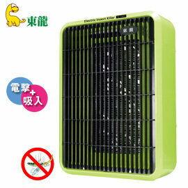 【威利家電】東龍吸入式電擊強效捕蚊燈 TL-1401