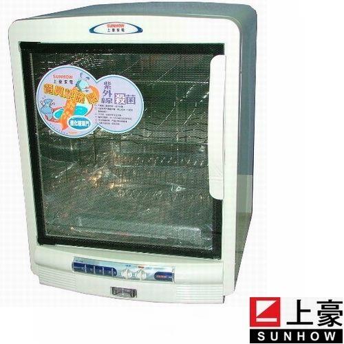 【威利家電】 【分期0利率+免運】上豪12人份不鏽鋼紫外線烘碗機 DH-3765