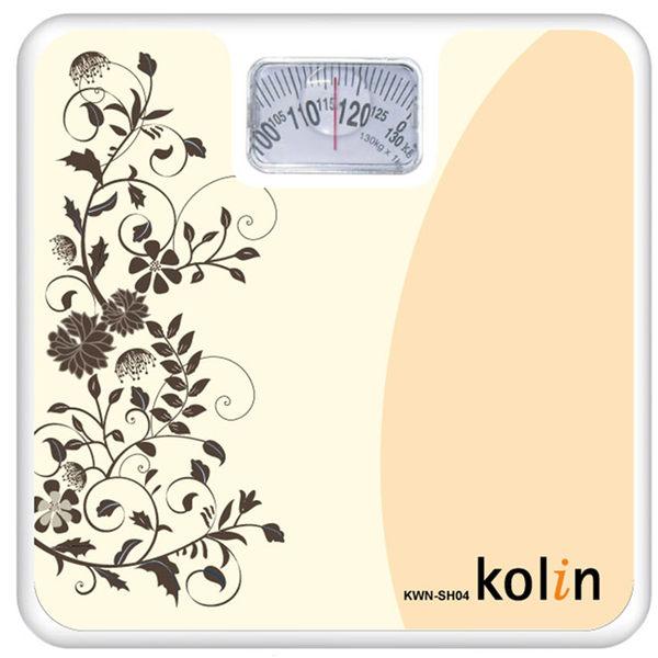 【威利家電】 【分期0利率+免運】Kolin歌林 復古花草機械式體重計 KWN-SH04