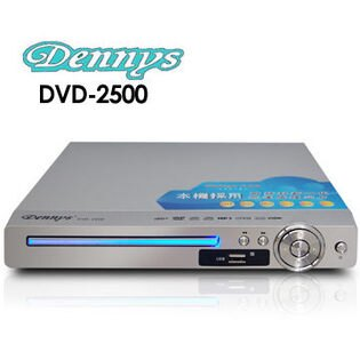 【威利家電】DENNYS(MP4/USB)DVD光碟機,DVD-2500