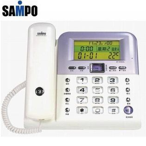 【威利家電】【刷卡分期零利率+免運費】聲寶SAMPO來電顯示大螢幕有線電話HT-W902L(白、紅可選)