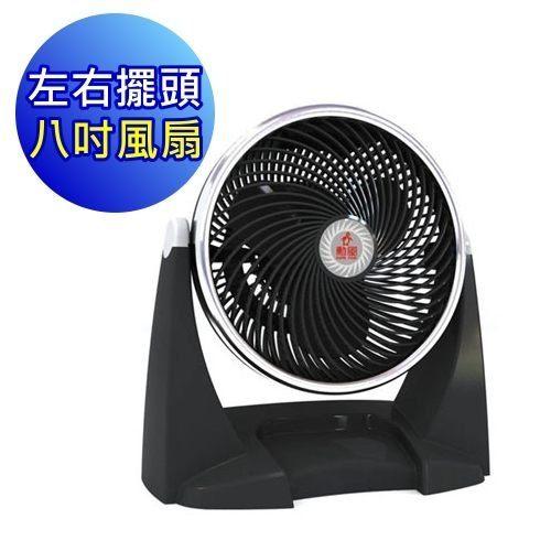 【威利家電】【刷卡分期零利率+免運費】勳風可擺頭8吋循環扇HF-7008S