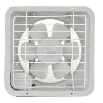 【威利家電】宏品10吋排風扇 H-310吸排兩用 ★台灣製造,品質有保障!★