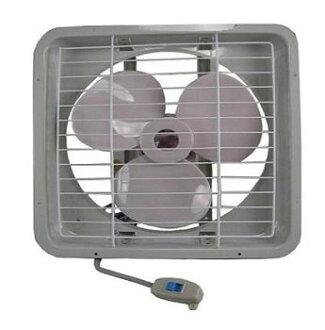 【威利家電】宏品16吋排風扇 H-316 吸排兩用 ★台灣製造,品質有保障!★