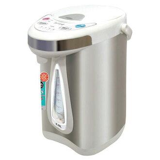 【威利家電】SAMPO聲寶5L四段溫控電動氣壓兩用熱水瓶 KPS-Q1150WL