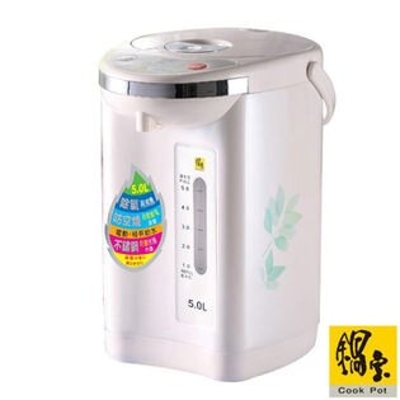 【威利家電】鍋寶5公升電動熱水瓶 PT-5230/PT5230