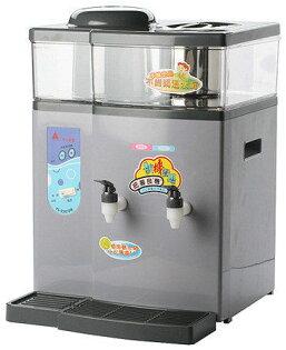 【威利家電】【刷卡分期零利率+免運費】元山 微電腦蒸氣式 溫熱開飲機 13.6公升YS-9387DW