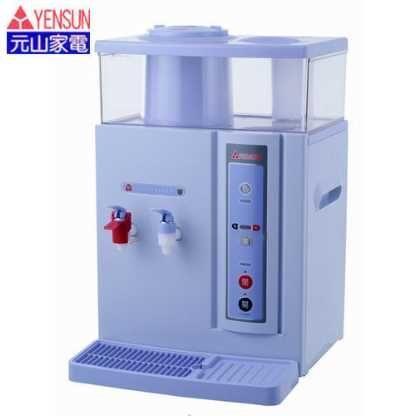 【威利家電】【刷卡分期零利率+免運費】元山 11.8L蒸氣式溫熱開飲機 YS-862DW
