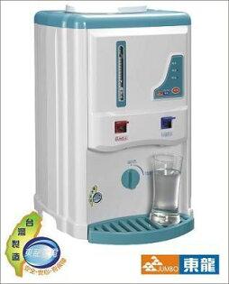 【威利家電】【刷卡分期零利率+免運費】東龍 7.2公升 全開水 溫熱開飲機 TE-172
