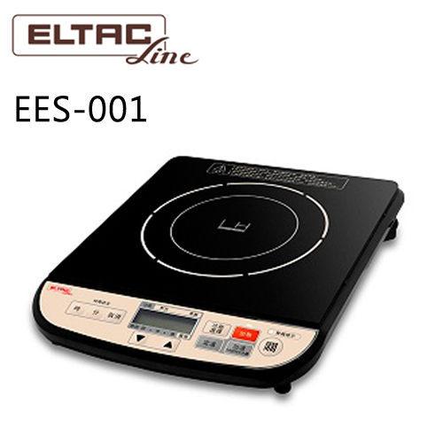 【威利家電】【刷卡分期零利率+免運費】ELTAC EES-001 歐頓 變頻微晶電磁爐