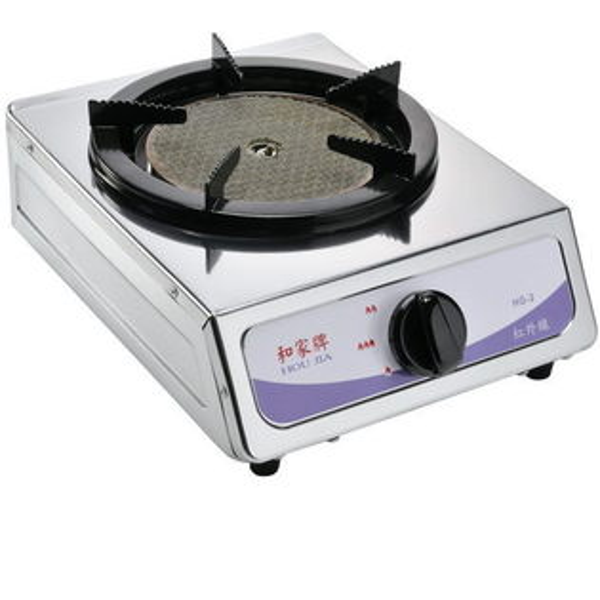 【威利家電】和家牌紅外線單口瓦斯爐(液化) HG-2
