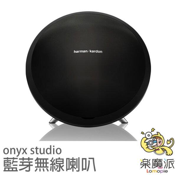 現貨 日本代購 Harman kardon onyx studio 藍牙 藍芽無線喇叭 音響 國際通用電壓 黑色