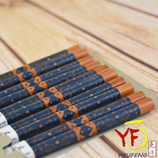 ★堯峰陶瓷★餐具系列 日本 和風 藍色鯛魚 5入家常筷 22.5cm 筷子