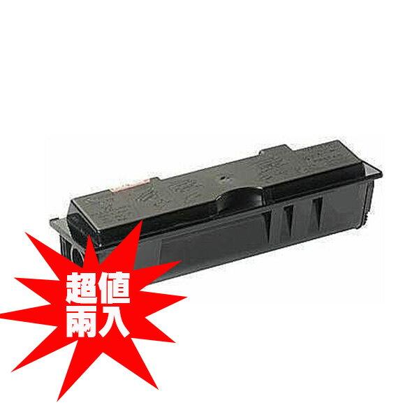 【非印不可】EPSON S050588 (8k) 環保相容高容量碳粉匣 (兩件組)  適用M2410D/M2410DN/MX21DNF
