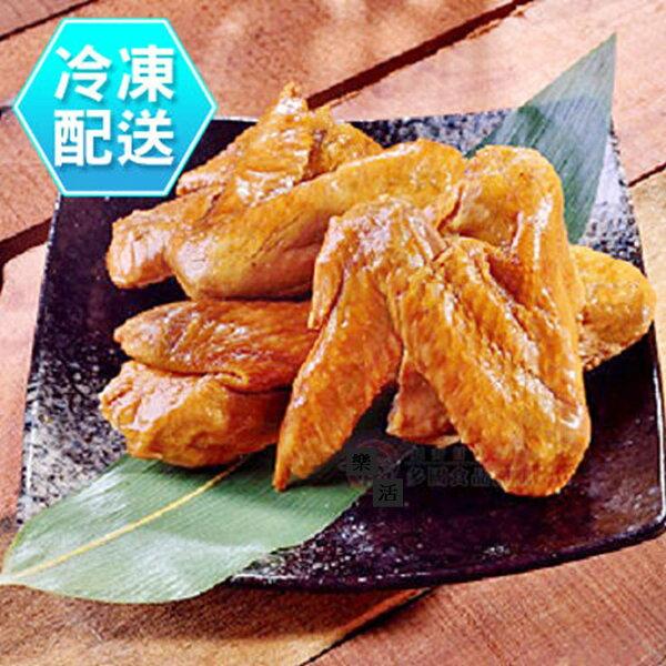樂活生活館  煙燻土雞翅(5支)450g 冷凍配送   蔗雞王