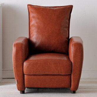 【銀元氣屋】日式按摩皮質小沙發 兩色可選