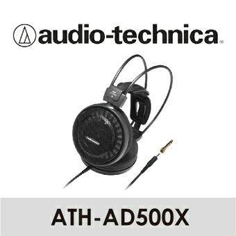 【 Audio-Technica 鐵三角 】AIR DYNAMIC開放式耳機 ATH-AD500X