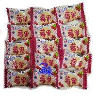 小熊維尼周邊商品推薦(台灣) 友賓 莓果風味糖 1包 600 公克 (約95顆) 特價 75 元 (硬糖 拜拜節慶用糖 婚禮用糖 聖誕糖 喜糖 活動用糖 不到1元糖果)