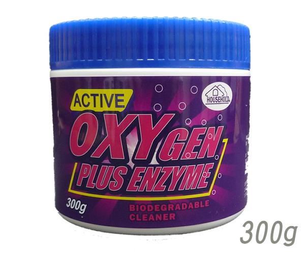 【好適寶】超氧去汙霸300g- 天然超氧super Oxygen, 天然漂白素, 日本進口原料.