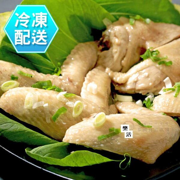 樂活生活館  蔥油三節土雞翅 (3支入)420g 冷凍配送   蔗雞王