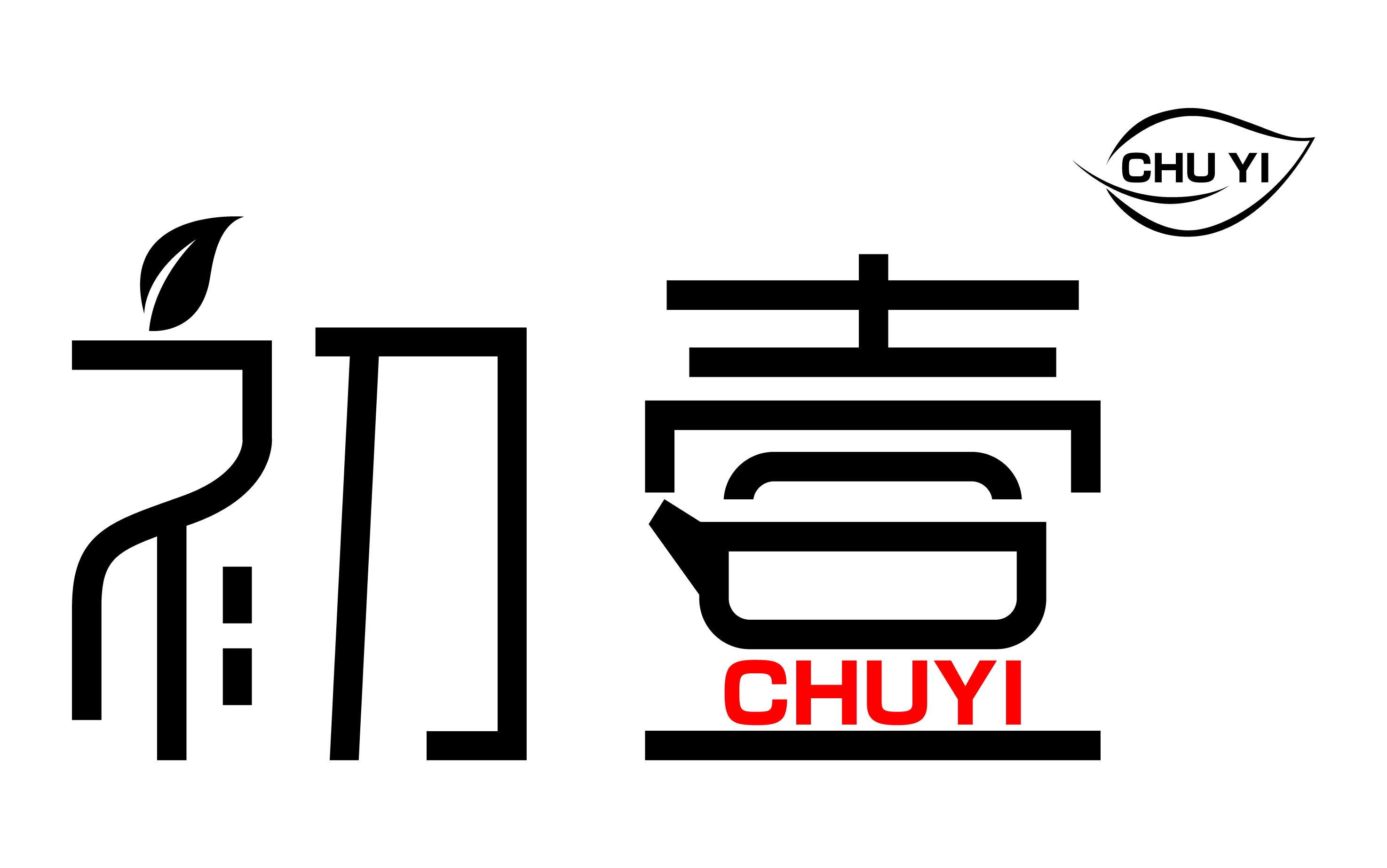 Chuyitea