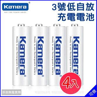 可傑  Kamera  佳美能   KA-3LSD  3號低自放充電電池4入   2200mAh  低自放電 使用時間長