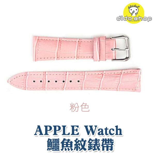 Apple Watch Smart Watch 蘋果 智能手錶鱷魚紋錶帶 無附錶帶轉換器 CX002