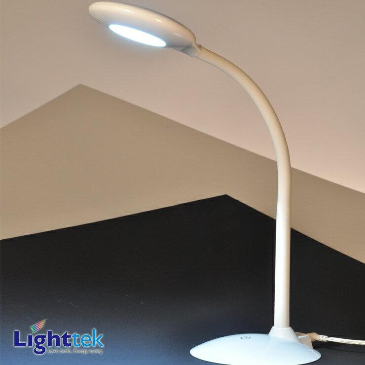O系列LED閱讀燈 檯燈 出口 三段調亮度 ~  好康折扣