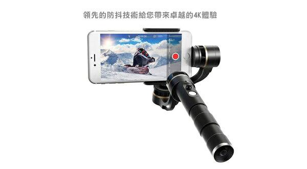 飛宇G4 Pro 智能手機版手持三軸穩定器 公司貨