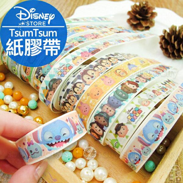 日光城。迪士尼TsumTsum紙膠帶,迪士尼紙膠帶手工DIY裝飾膠帶花邊膠帶邊框角貼手工卡片貼紙奇奇史迪奇