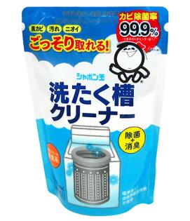 日本原裝 泡泡玉 洗衣槽專用清潔劑(洗衣機專用清潔劑) 500g *夏日微風*