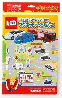 日本銀鳥 Tomica 交通工具創意遊戲磁鐵書(磁鐵遊戲書) *夏日微風*