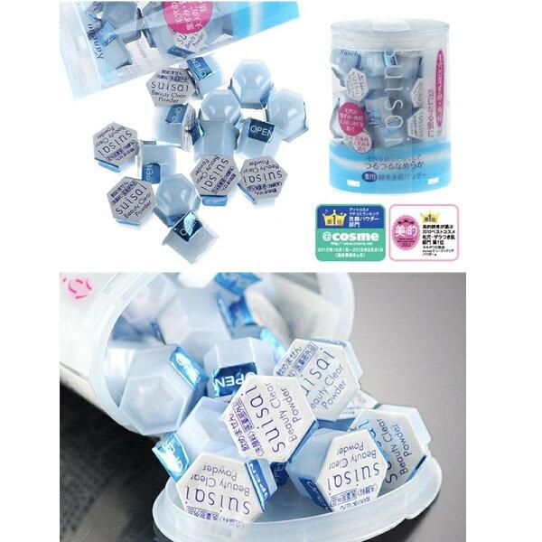 日本 Kanebo 佳麗寶 suisai 酵素洗顏粉(藍) 0.4g 單顆 *夏日微風*