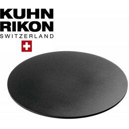 瑞士 Kuhn Rikon 節能板9吋