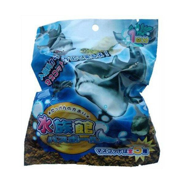 ~買10送1~SANTAN 水族館沐浴球 卡通 沐浴球 入浴球 85g 溶化後會跑出各種小