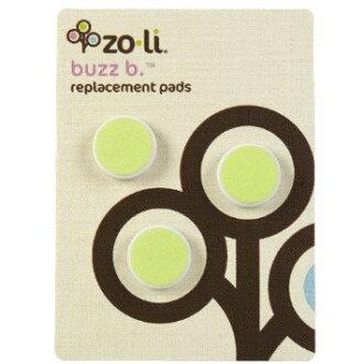 Zo-li Buzz B. 幼兒嬰兒指甲磨甲機專用磨甲片 綠色 *夏日微風*