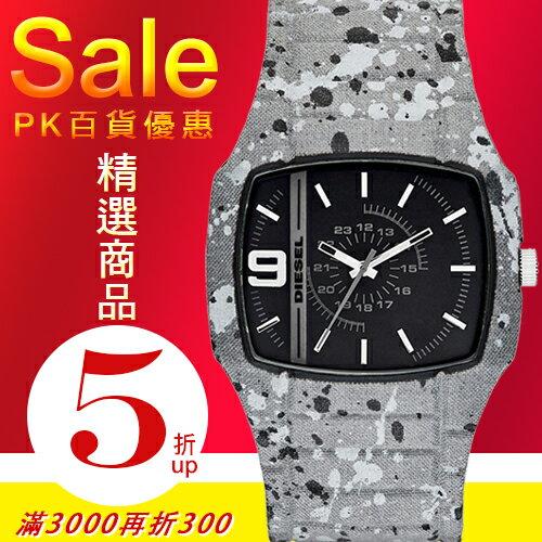 Diesel 國際品牌TROJAN潑墨率性腕錶/44mm DZ1686公司貨/禮物/另類設計