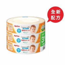 Aprica愛普力卡 - 尿布處理器專用替換用膠捲 -淡香味 (3入) 0